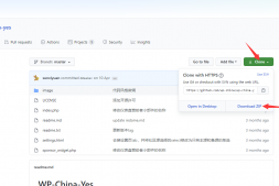 WordPress中国区加速插件wp-china-yes