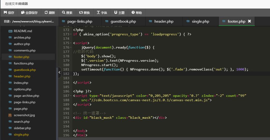 image 20 1024x533 - wordpress 美化 添加随鼠标变幻的动态线条