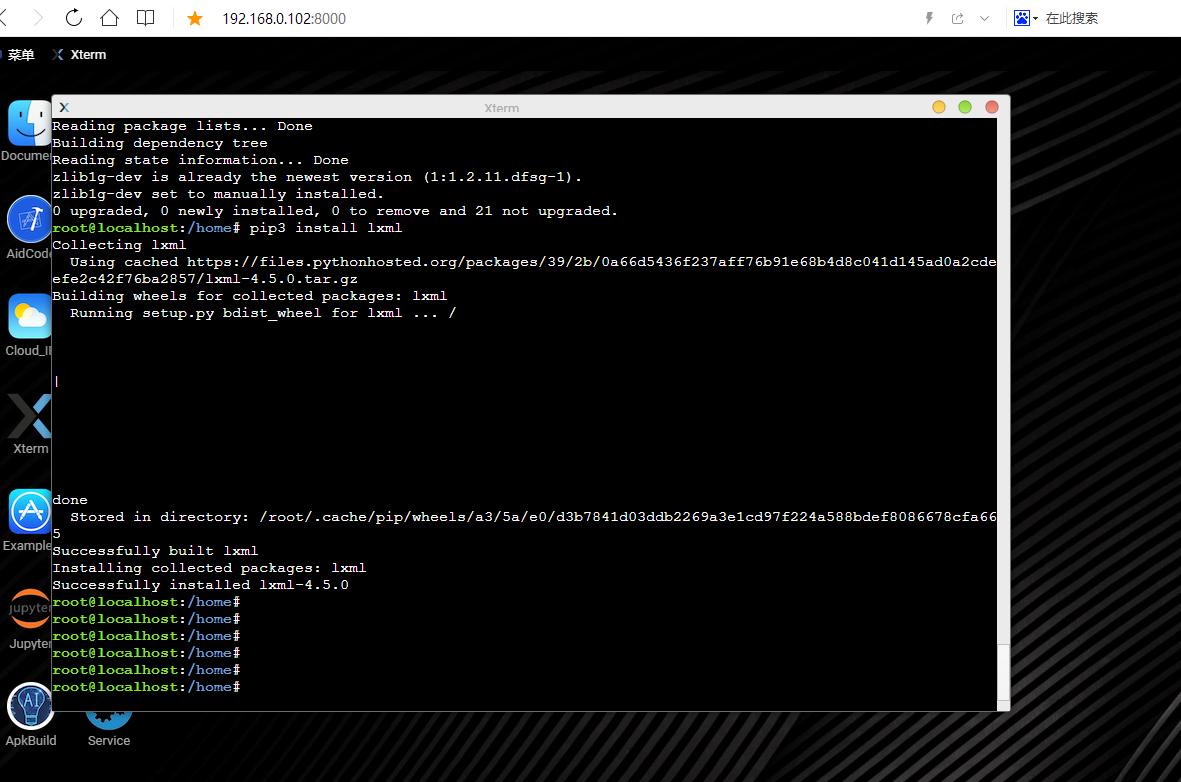 2020042210273948 - aidLearning Python爬虫:XPath