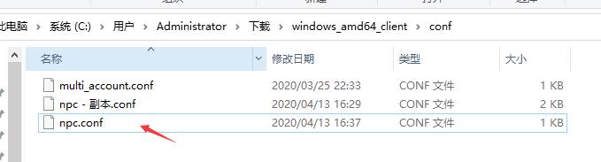 image 15 - nps 内网穿透