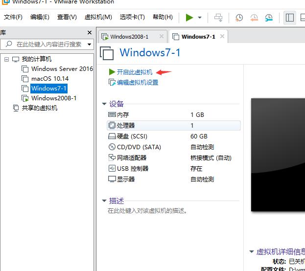 4f1664bac61c3c6da79b05552d944561 - day1 VM虚拟机 win7 win2003 win2008安装