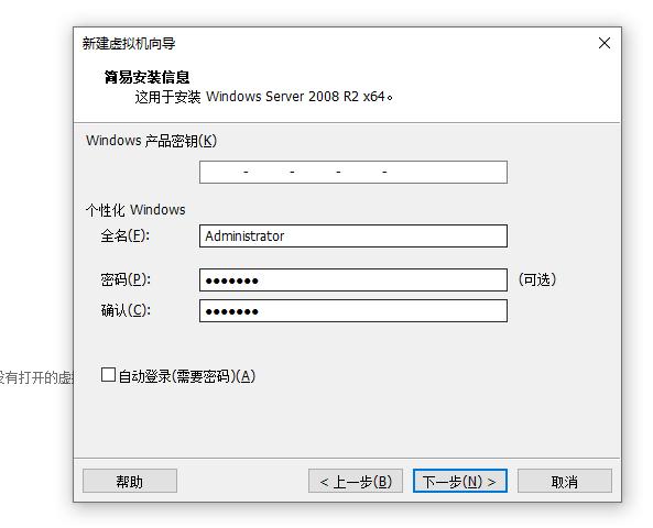 e9f2950348889e674b4393314261b982 - day1 VM虚拟机 win7 win2003 win2008安装