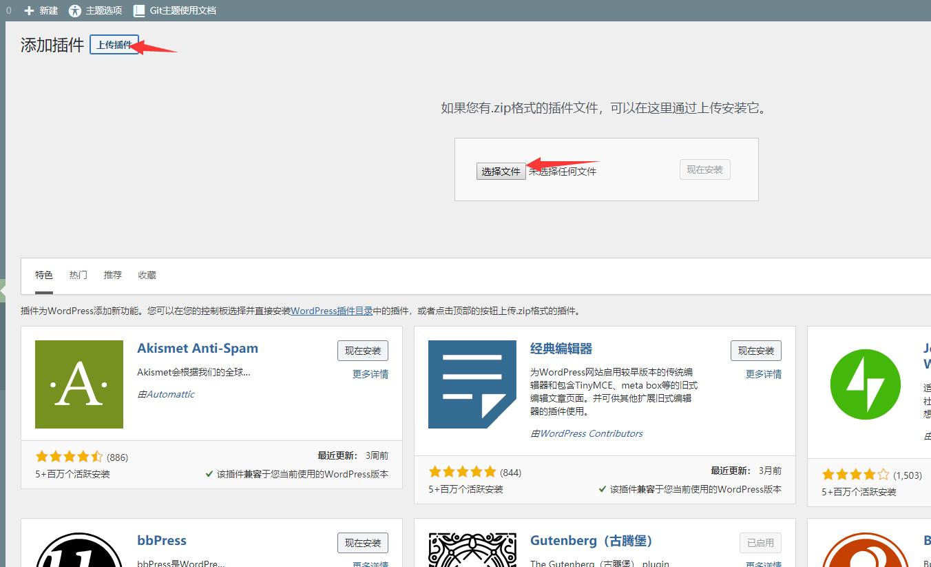 9f575058469424ada7dfd734b9dae51c - WordPress中国区加速插件wp-china-yes