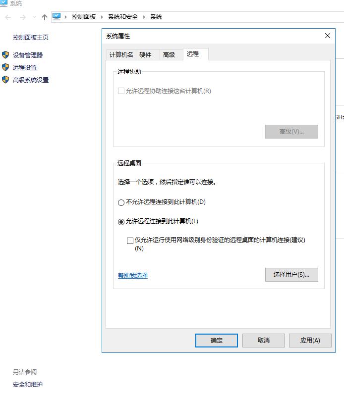 eb97c5a60d5e223a0aac0aa93c9ddef4 - day 4 服务器远程管理