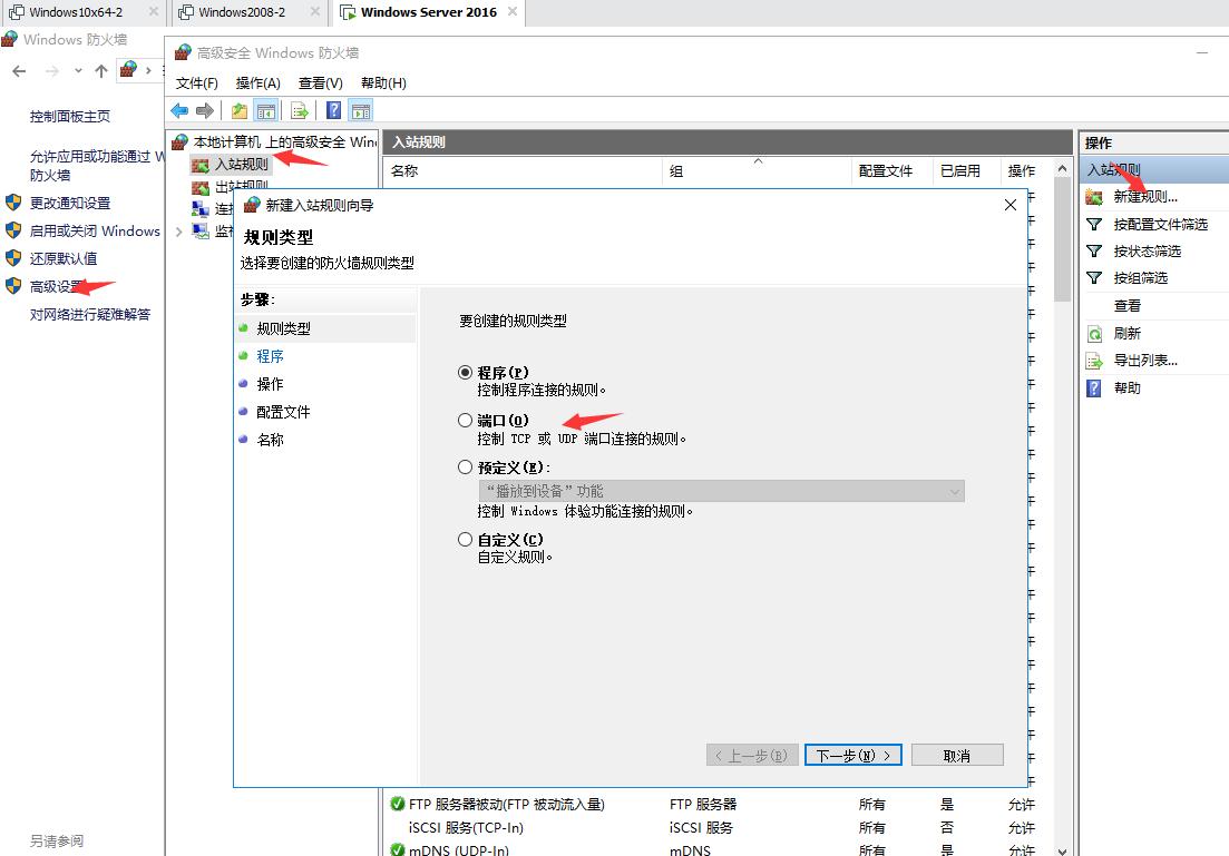 fa2402d3b9e6e3d6506ea05207edd702 - day 4 服务器远程管理