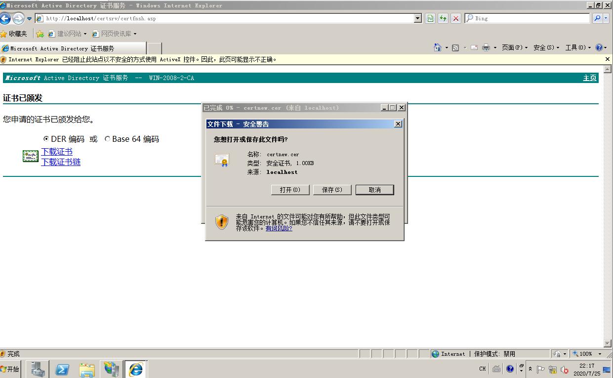 24bb896263245171110e7de34eba7c6d - day 6 启动IIS的https服务(通过开启服务器自带的web证书服务)