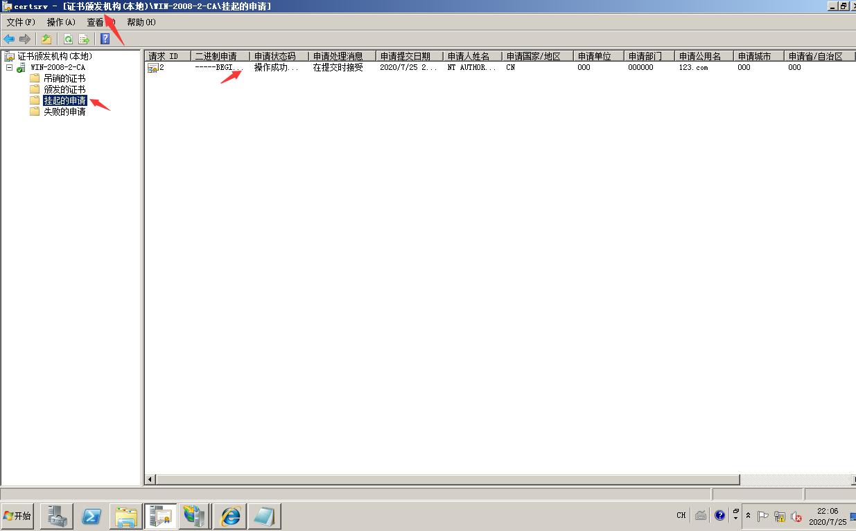 2ac525ae6fba304b36ad3770076fe83f - day 6 启动IIS的https服务(通过开启服务器自带的web证书服务)