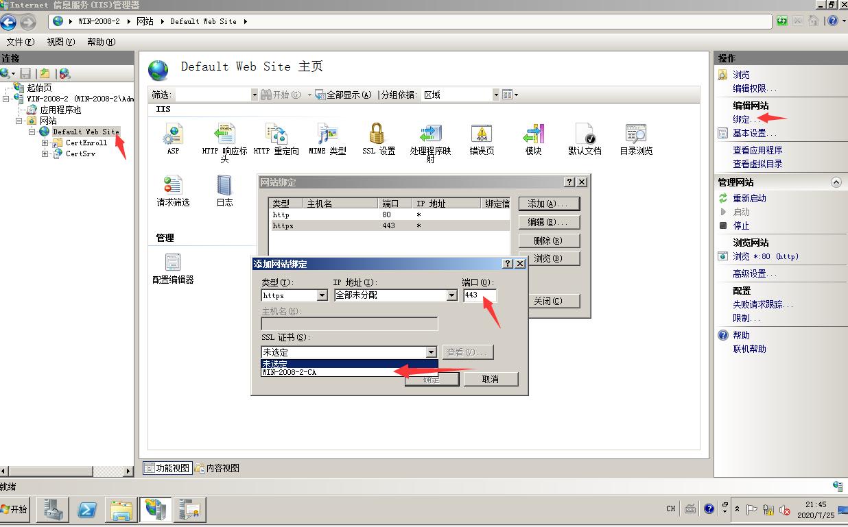 305f526869bf59a4d0ea8e856d822769 - day 6 启动IIS的https服务(通过开启服务器自带的web证书服务)