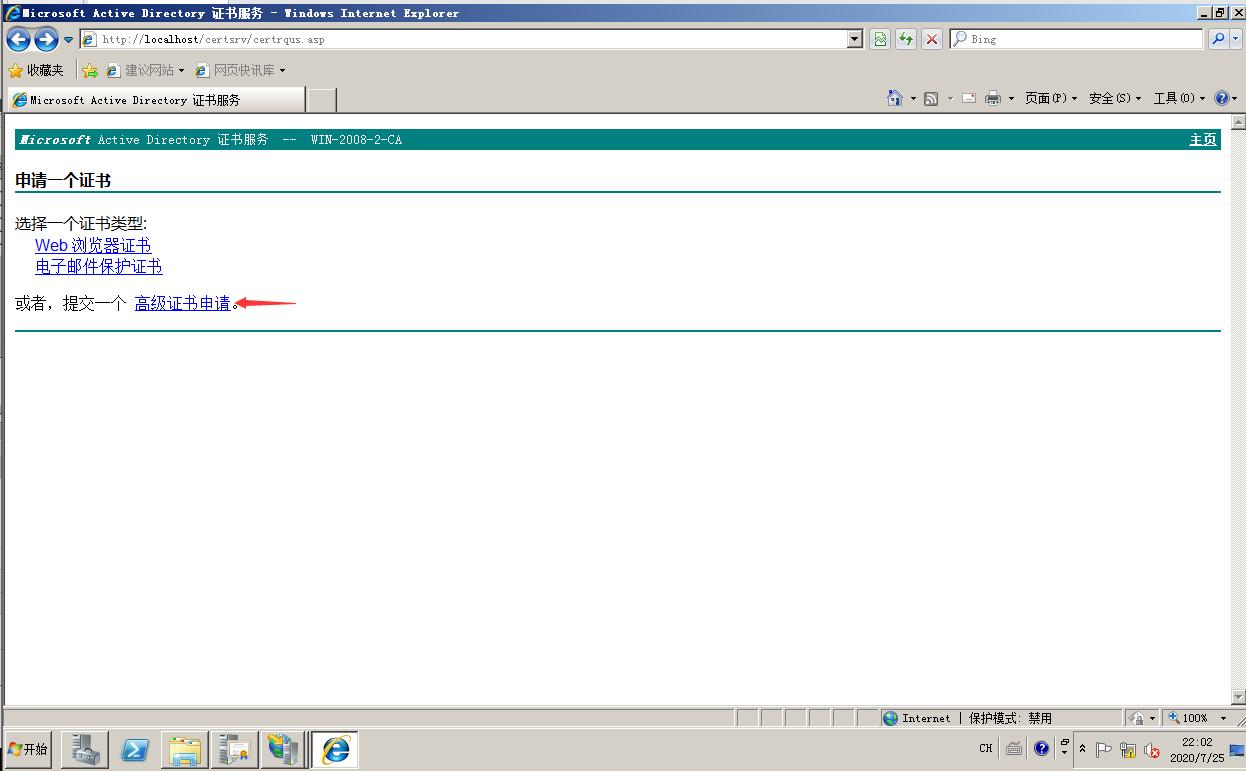 5c6e621c68308b4cb859e7c0f620087c - day 6 启动IIS的https服务(通过开启服务器自带的web证书服务)