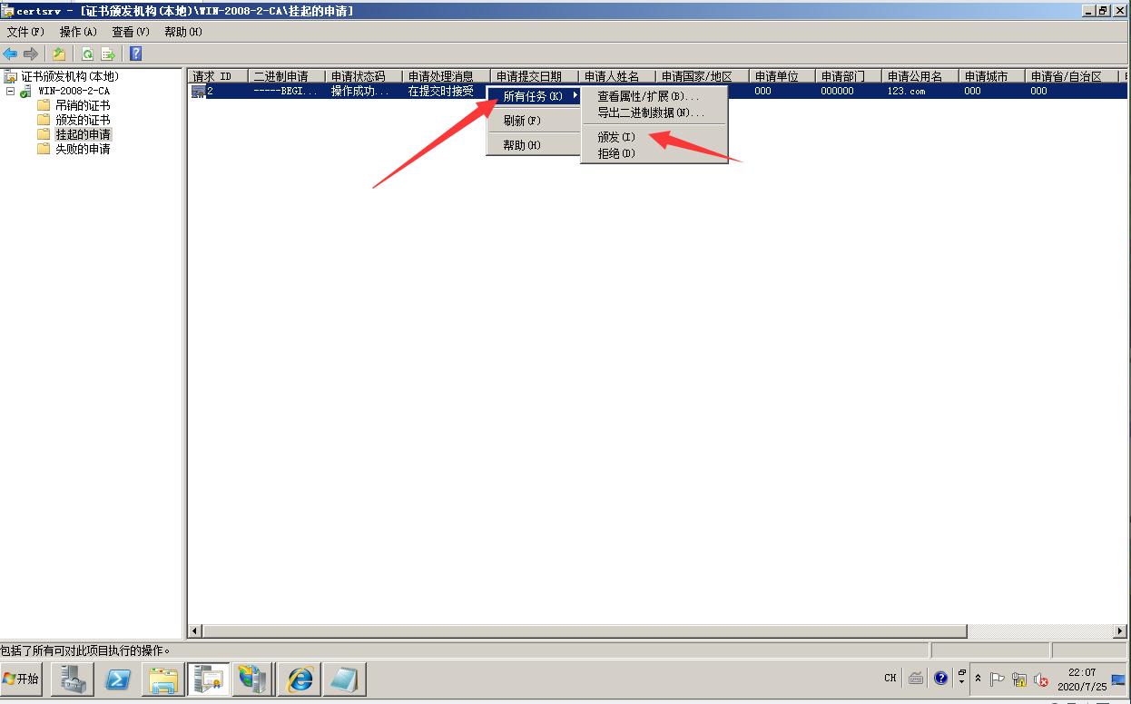 5da62f9a119aee4171356fbd5d5a309c - day 6 启动IIS的https服务(通过开启服务器自带的web证书服务)