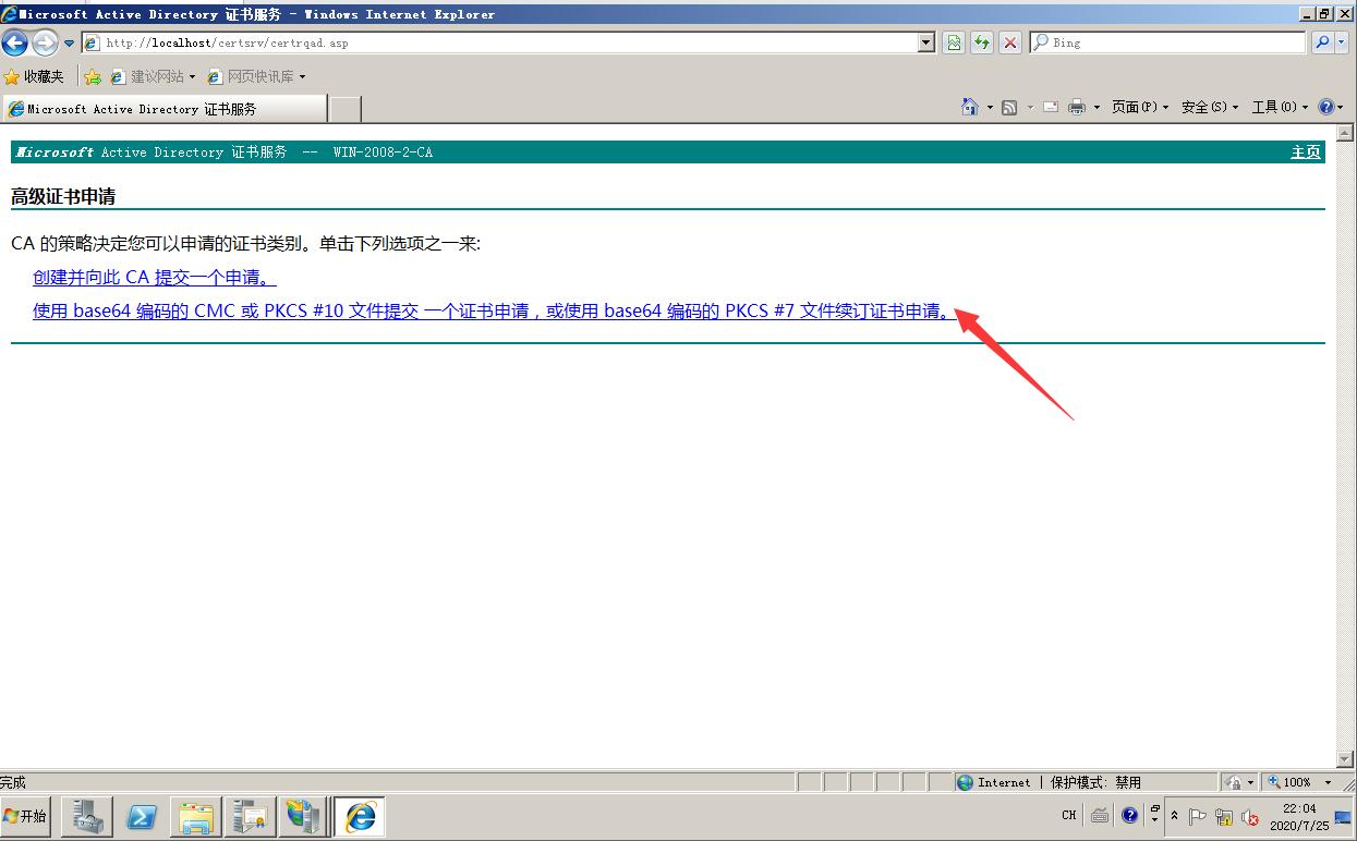 941990be99c60a797709fb1be79d9a22 - day 6 启动IIS的https服务(通过开启服务器自带的web证书服务)