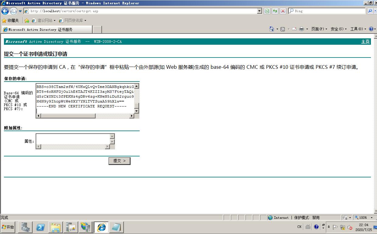 9bd9329fc84d64ae7a42614eb6c39faf - day 6 启动IIS的https服务(通过开启服务器自带的web证书服务)