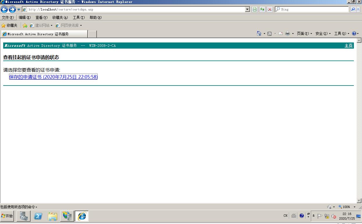 a5a0a974e2489dce6e73cba29a91fc8a - day 6 启动IIS的https服务(通过开启服务器自带的web证书服务)
