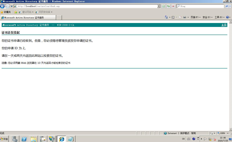b7c28aa4ea1ee499b2c299ad3d8dd8ce - day 6 启动IIS的https服务(通过开启服务器自带的web证书服务)