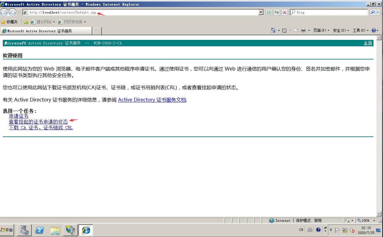 cd26e566c070e68041f3b9815d5acaee - day 6 启动IIS的https服务(通过开启服务器自带的web证书服务)