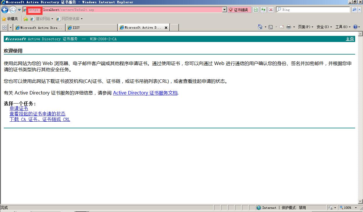 efba14b056ac71100043aa5910d50c9e - day 6 启动IIS的https服务(通过开启服务器自带的web证书服务)